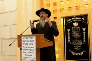 В МЕОЦ состоялась акция в поддержку Израиля