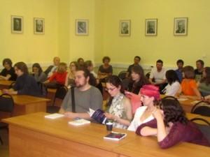 Международная молодежная конференция по иудаике