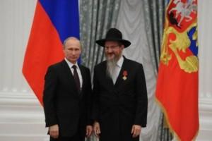 Награждение Берл Лазара орденом от Владимира Путина